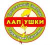 "Контактный зоопарк ""Лапушки"" (Уфа, ул. Ленина, д. 65/4)"
