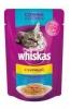 Корм для кошек Whiskas «Сочные кусочки с курицей»
