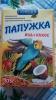 """Корм для волнистых попугаев Природа """"Папужка"""" йод+кокос"""
