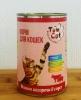 """Корм консервированный для кошек """"Tom Cat Вкусный обед"""" Мясное ассорти в соусе"""