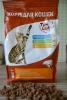 """Корм для кошек сухой Tom Cat вкусный обед """"Мясное рагу с овощами"""""""