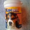 """Кормовая добавка в форме таблеток для щенков и молодых собак """"Канвит Юниор"""""""