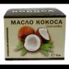 """Косметическое масло кокоса """"Весна"""""""