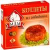 Котлеты МЛМ из говядины