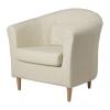 Кожаное кресло Тульста IKEA