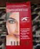 Краска для бровей и ресниц Cosmetic Profi Barviya Тон коричневый