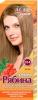 Стойкая крем-краска для волос «Acme-color» Рябина оттенок 014 русый