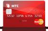 Кредитная карта МТС Деньги MasterCard