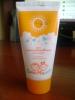 """Крем детский солнцезащитный водоотталкивающий """"Рома+Машка"""" с витамином Е и экстрактом календулы"""