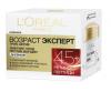 Крем для лица L'Oréal Paris Возраст Эксперт Трио Актив. Лифтинг-Уход против морщин дневной 45+