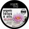 """Крем для тела Organic Shop """"Индийский лотос"""""""