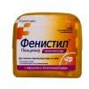 Крем для наружного применения Фенистил Пенцивир 1% с зеркалом и 20 аппликаторами