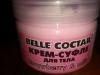 Крем-суфле для тела Belle Coctail с ароматом сладкого молока и банана