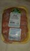 Крылышко целое «Приосколье» Полуфабрикат из мяса цыплят-бройлеров натуральный замороженный