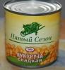 """Кукуруза консервированная сладкая """"Пятый сезон"""""""
