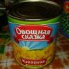 """Кукуруза сахарная """"Овощная сказка"""""""