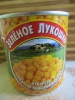 Кукуруза сахарная консервированная «Зеленое лукошко»