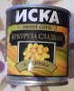 """Кукуруза консервированная сладкая """"Иска"""" в зернах"""