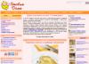 Кулинарный сайт Gotovim-doma.ru