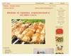 Кулинарный сайт say7.info