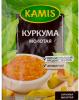 Куркума молотая Kamis