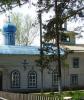 Курорт Актай (Россия)