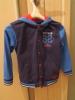 Куртка детская Blue Seven арт. 81295х57490
