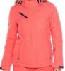 Куртка женская Icepeak 53201