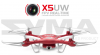 Квадрокоптер Syma X5UW