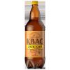"""Квас """"Лидский хлебный"""" Лидское пиво"""