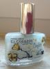 Лак для ногтей El Corazon Confetti 531a