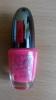 Лак для ногтей Pupa lasting color gel №018