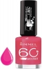 "Лак для ногтей Rimmel 60 Seconds 250 ""Pink Punch"""