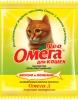 Лакомство мультивитаминное для кошек «Омега Neo» Омега-3 морские водоросли