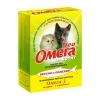 """Лакомство мультивитаминное """"Omega Neo"""" для котят таурин + L- карнитин"""