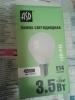Лампа светодиодная ASD LED P45 5.0Вт 220В Е27 4000К