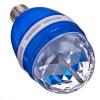 Лампочка-проектор вращающаяся «Шуан Ксионг» пластиковая
