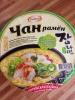 """Лапша корейская быстрого приготовления """"Doshirak"""" Чан рамён с насыщенным куриным бульоном"""