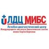 Лечебно-диагностический центр МИБС (Новосибирск, ул. Лермонтова, 38)