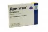 "Лекарственное средство ""Дриптан"" Solvay Pharma"