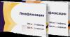 Таблетки Левофлоксацин Ozon фармацевтика