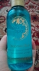 """Лосьон-спрей для тела Avon Planet Spa """"Экзотика Бали"""" с экстрактами плюмерии и лемонграсса"""