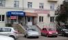 """Магазин """"Антик"""" (Уфа, ул. Ленина, д. 31/33)"""