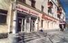 """Магазин """"Калинка-Малинка"""" (Екатеринбург, ул. 8 Марта, д. 110)"""