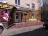 """Магазин пива """"Beerлога"""" (Челябинск, ул. Энгельса, д. 63)"""