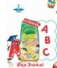 """Макаронные изделия для детей """"Мир знаний"""" Кэмми"""