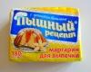 """Маргарин для выпечки """"Пышный рецепт"""" с ароматом ванилина"""