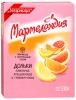 """Мармелад с натуральным соком Ударница """"Мармеландия"""" Лимонные, апельсиновые и грейпфрутовые дольки"""