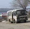 Маршрутное такси №205 (Самара)