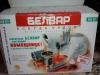 Машина кухонная электрическая Белвар КЭМ-П2У